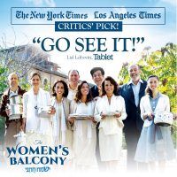 The After Hours Film Society Presents Women's Balc...
