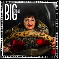 "The After Hours Film Society Presents ""Big Sonia"""