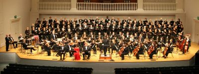 West Suburban Symphony