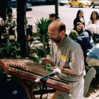 Hammered Dulcimer Concert in the Gazebo