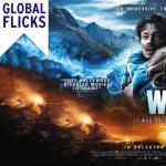 Global Flicks: The Wave