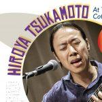 Hiroya Tsukamoto at Two Way Street Coffee House