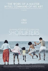 After Hours Film Society Presents Shoplifters