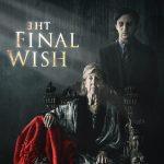 Final Wish