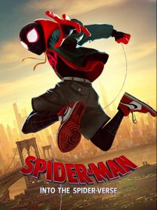 The MAC Lakeside Pavilion Movie Series: Spiderman Into the Spider-Verse