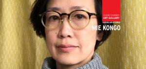 Visiting Artist Series: Mie Kongo
