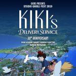 Kiki's Delivery Service: 30th Anniversary