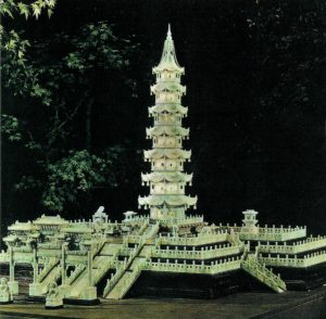 The Odyssey of the Green Jade Pagoda