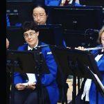 Wheaton Municipal Band Concerts: A Musical Celebration of Women Composers