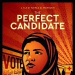 After Hours Film Society Presents The Perfect Candidate