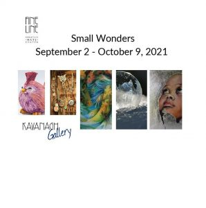 Small Wonders at the Kavanagh Gallery